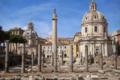 ARCHITETTURA ROMANA - I Fori - Il Teatro - Il tempio - Architettura privata - Città e Territorio